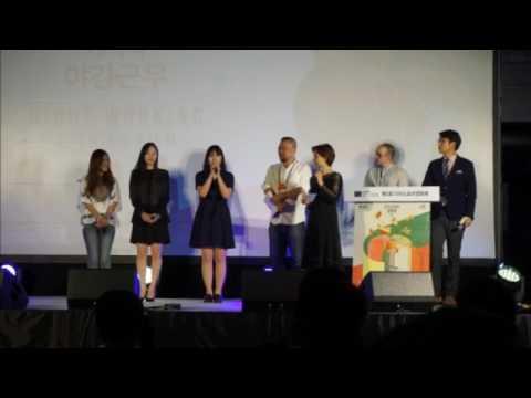 2017 DIASPORA FILM FES IN INCHEON VOL1