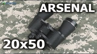 Розпакування Arsenal 20x50 (10-2050)