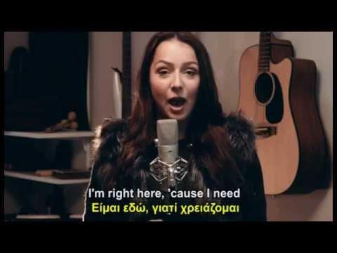 Maroon 5 - Sugar (greek lyrics)