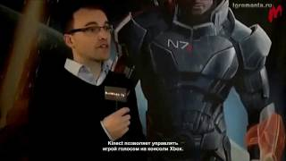 Mass Effect 3 - Kinect Effect Trailer [RU]