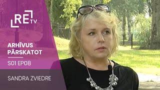Arhīvus pārskatot. Sandra Zviedre Ep08 (21.02.2020.)