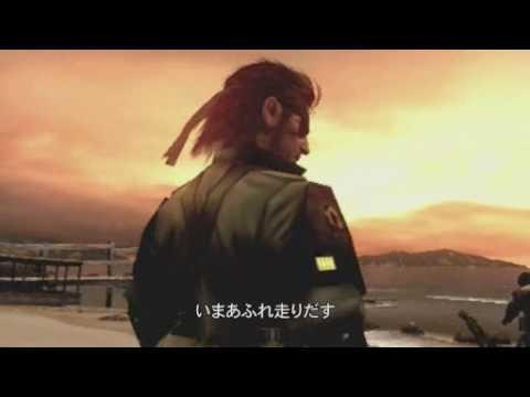 Metal Gear Solid Peace Walker Music Video