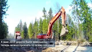 Поселок ''Лесная Быль'' - ИЖС с лесом и газом, Дмитровское ш. 28 км от МКАД