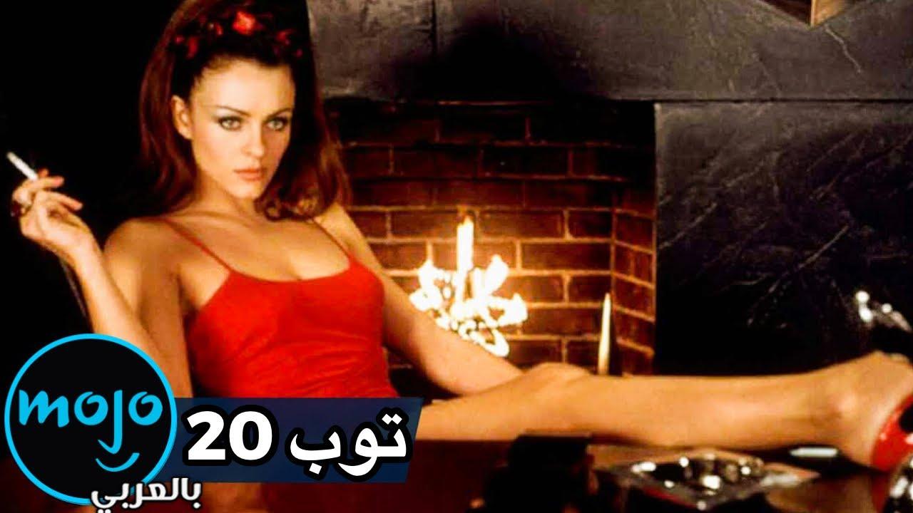 !🥵اجمل ٢٠ امراة شريرة في عالم السينما