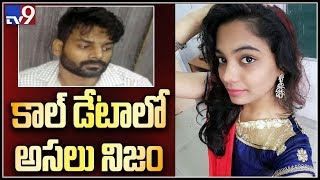 Mystery shrouds death of B.Tech student - TV9