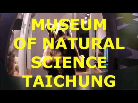 National Museum of Natural Science Taichung Taiwan
