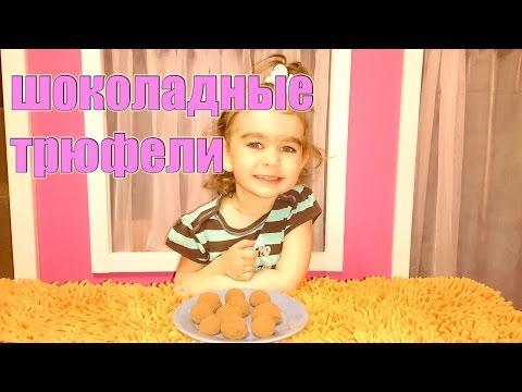 детска смесь малютка рецепты