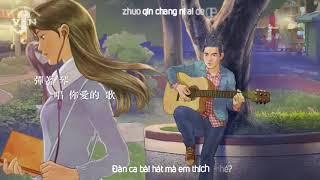 [Vietsub + Kara]  Đợi Em Tan Trường 等你下課 Waiting For You - Jay Chou ft Dương Thụy Đại