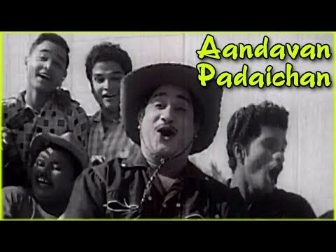 Aandavan Padaichan Full Song | நிச்சய தாம்பூலம் | Nichaya Thaamboolam Video Songs | Sivaji Ganesan