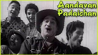 Aandavan Padaichan Full Song | நிச்சய தாம்பூலம் | Nichaya Thaamboolam Video Songs | Sivaji Ganesan