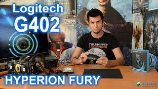 Logitech G402 Hyperion Fury: обзор игровой мыши