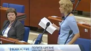 Российская делегация покинула сессию ПАСЕ