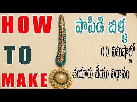 How To Make Maang Tikka(Papidi Billa) At Home  |Latest bangle models |Zoom TV
