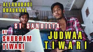 Judwaa 2 Funny Comedy || Allahabadi Bhaukaal || Allahabadi Tiwari Sab par Bhari || Funny Comedy