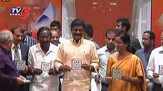 ఆంధ్రప్రదేశ్ 10th ఫలితాలు విడుదల   Ganta Srinivasa Rao Released AP SSC Results 2017   TV5 News