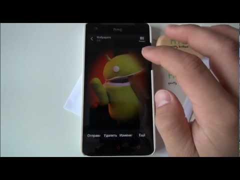 Фото и видеоредактор в телефонах HTC