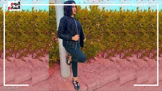 موكا حجازى فتاة تيك توك جديدة تثير الجدل.. متهمة بنشر فيديوهات خادشة