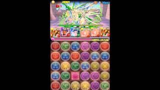 00664-puzzle_dragons_thumbnail