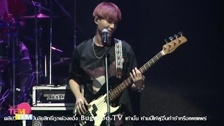160820 DAY6 LIVE CONCERT DREAM IN BANGKOK