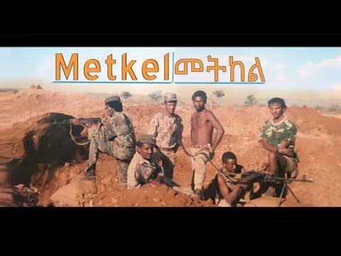 "Eritrea -   ""Metkel""  ብ ተኽለ ክፍለማርያም  (ወዲ ትኹል) Tekle Kflemariam (wedi Tikul) thumbnail"