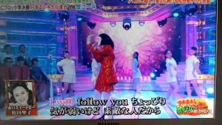 日本エレキテル連合の朱美ちゃんが「赤いスイートピー」を歌ったよ!