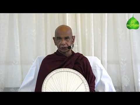 360. පරම සත්යය - Parama Sathya (2017-12-30 peradeniya)