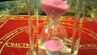 Песочные часы  http://top-podarok.com.ua/