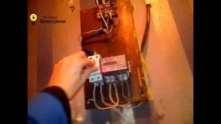 Замена счетчика в хрущевке с пожароопасной алюминиевой проводкой(Наш сайт: http://tse-kazan.ru/ Мы Вконтакте: http://vk.com/tsekazan Мы в Одноклассниках: http://ok.ru/group/54828188631069., 2015-12-17T20:58:44.000Z)