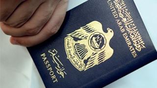 أخبار عربية | إعفاء مواطني دولة #الإمارات من تأشيرة الدخول المسبقة إلى البرازيل