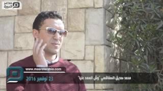 مصر العربية | محمد صديق:الصفاقسي