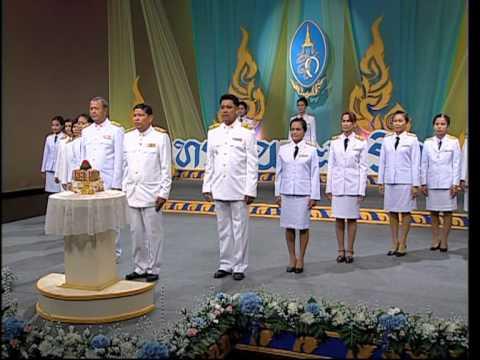 บทอาศิรวาท วันแม่แห่งชาติ 2555
