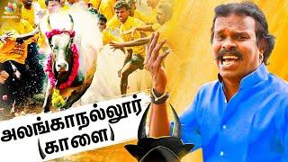 அலங்காநல்லூர் காளை | Anthony Daasan | Tamil Folk Songs, Alanganallur Jallikattu Song