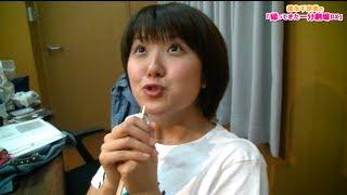 Berryz工房 徳永千奈美の「帰ってきた一分劇場DX」 今回は、2013/10/8撮...