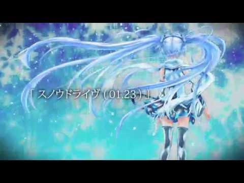 【初音ミク】 Snow Drive(01.23) 【English Sub】