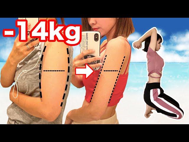 【XLからXSへ】-14kg!ノースリーブが似合う細くて可愛い腕になりたい? No talking ver