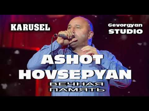 Ashot  Hovsepyan - KARUSEL