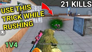 Use This Trick While Rushing In PUBG Mobile