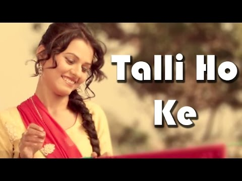 Talli Ho Ke - Official Full Video  || Jassi Dhaliwal || Panj-aab Records || Latest Punjabi Song 2016
