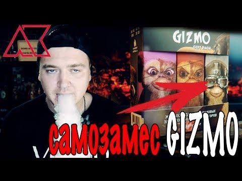 GIZMO VAPE / КЛИЗМА ВЕЙП /...