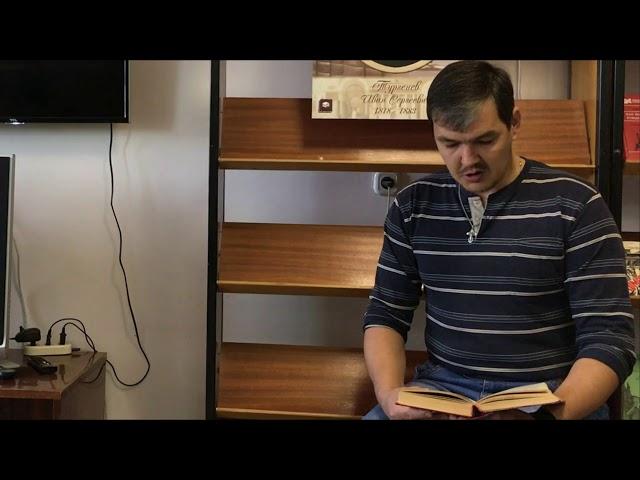 Изображение предпросмотра прочтения – ДмитрийКирсанов читает отрывок изпроизведения «Встреча. Сон» И.С.Тургенева