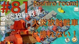 次の動画→https://youtu.be/Z7ABXjKmF-A 前の動画→https://youtu.be/T79DeGF5-Uw タスクフォース:oshiro room ...