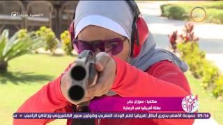 السفيرة عزيزة - سوزان جابر  ... بطلة مصر وإفريقيا في الرماية
