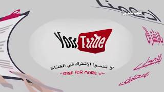 Sex Belly Dance   رقص غربي مصري