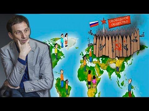 В. Портников -