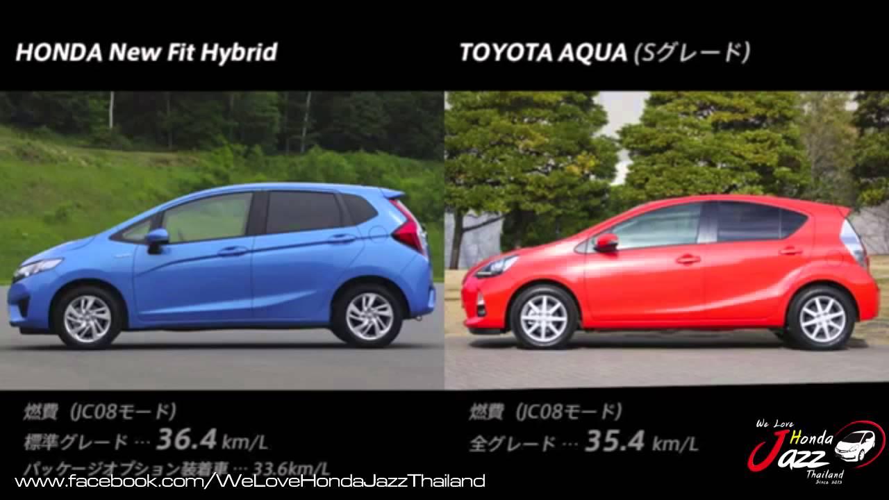 preview honda new fit hybrid 2014 vs toyota aqua   youtube