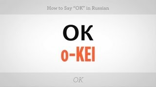 "How to Say ""OK"" in Russian 
