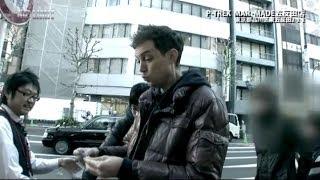 [ジャンバリ.TV]NO LIMIT -ノーリミット- 第40話(1/4)【吉宗】
