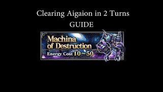 CLEARING AIGAION ELT TRIAL IN 2 TURNS - 2B Method