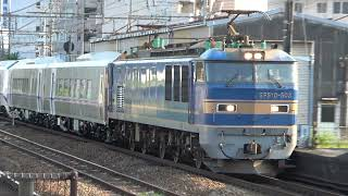 キハ261系 甲種輸送 彦根駅通過