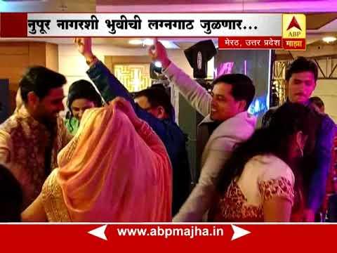 मेरठ : टीम इंडियाचा गोलंदाज भुवनेश्वर कुमार आज लग्नबंधनात अडकणार